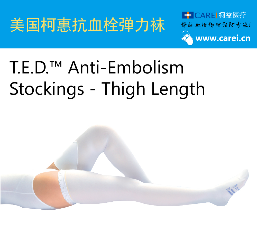 T.E.D.™ Anti-Emboli Stockings - Thigh Length.jpg